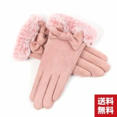 送料無料 可愛い 暖かい 手袋 秋冬 女性用 防寒 冬 レディース オシャレ かわいい ファッション雑貨?小物 グローブ エレガンス 手ぶくろ