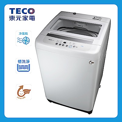 TECO東元 12KG 定頻直立式洗衣機 W1238FW