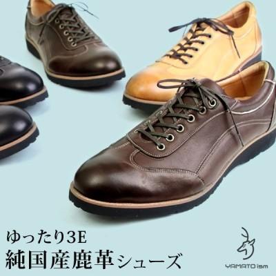 メンズ シューズ スニーカー 靴 紳士靴 日本製 鹿革 本革 軽量 3E カジュアル レースアップ 倭ism ヤマトイズム 3301