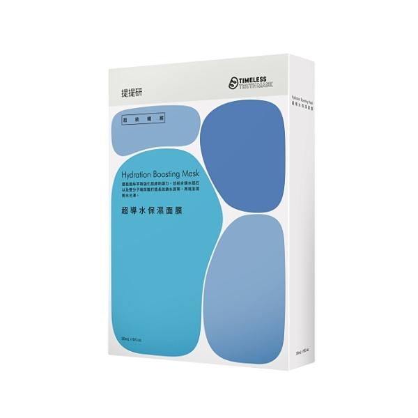 提提研超級纖維超導水保濕面膜4入
