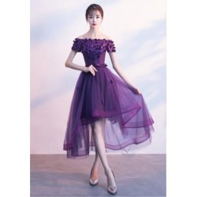 パーティドレス シフォン ショート丈 ノースリーブ 20代 30代 紫 パーティドレス Xライン 透け感 着痩せ 体型カバー オフショルダー フ