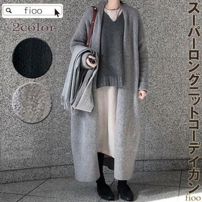 【送料無料】コーディガン 羽織り コーディガン 体型カバー リブ編み さらっとライトな着心地