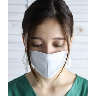 クールタッチマスク(同色2枚セット)