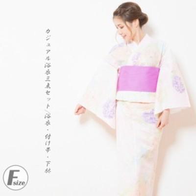 【送料無料】カジュアル浴衣 浴衣3点セット/浴衣・付け帯・下駄