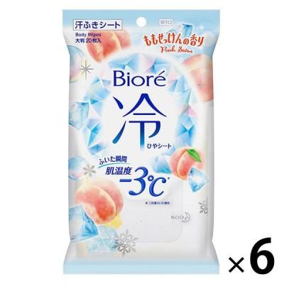 花王ビオレ 冷シート ももせっけんの香り 20枚  6個 ボディシート 花王
