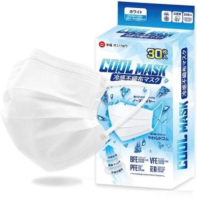 冷感不織布 マスク 血色マスク カラー 7色 30枚 肌に優しい 3層構造 通気性 サラサラ ファション性高い 夏用 使い捨てマスク Q-max0.3