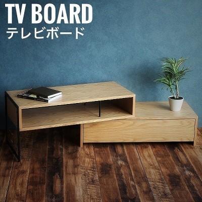 Granz Natural グランツナチュラル TVボード 落ち着いたナチュラル色とアイアンの組み合わせ