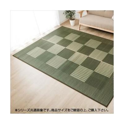 純国産 い草ラグカーペット 『Fライト』 グリーン 約191×191cm 8239120 (APIs)
