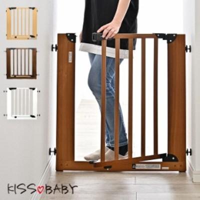 [工事不要/取り付け可能幅75~85cm] KISSBABY 木製ゲート 3色対応 ベビーゲート ベビーガード セーフティゲート 木製 ベット ペットゲー
