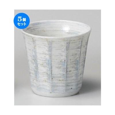 5個セット ☆ フリーカップ ☆ 潮風(青)型押し焼酎カップ [ 93 x 85mm・300cc ] 【居酒屋 割烹 旅館 和食器 飲食店 業務用 】