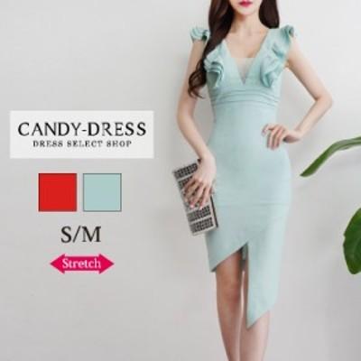 【予約】S/M 送料無料 Luxury Dress ストレッチ無地×フリルレイヤードデザインサイドミニタイトミディドレス GB200404  韓国 ドレス 韓