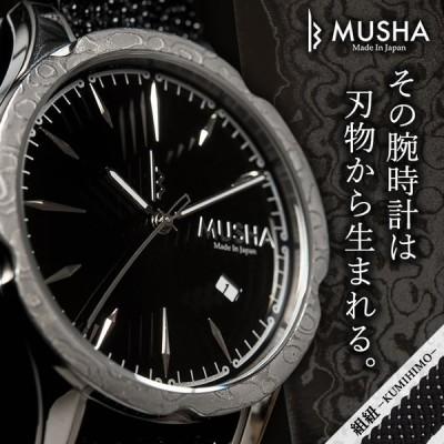 MUSHA Damascus Watch「Nobunaga」組紐タイプ ダマスカス鋼 腕時計 日本製 保証付き クォーツ式時計 日本刀 木瓜紋 和風 刃物 メンズ 送料無料
