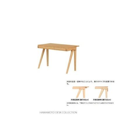 学習机 浜本工芸 No.32 ベーシックデスク [品番:No.3264DESK] (100cm幅, ナチュラルオーク色)