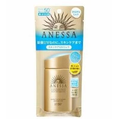 資生堂 アネッサ パーフェクトUV スキンケアミルク(60ml) 日焼け止め 最強 人気 紫外線 汗に強い SPF50+ PA++++