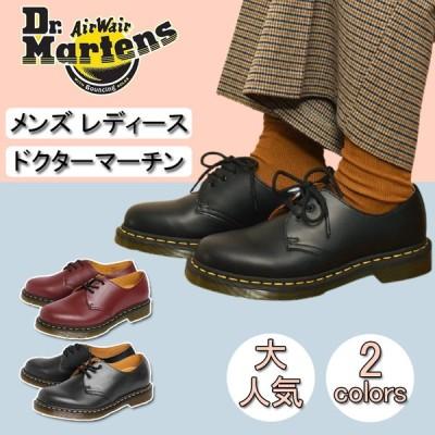 DR.MARTENS ドクターマーチン シューズ 靴 1461 3ホール ギブソン  メンズ レディース