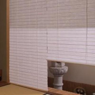 ロールスクリーン 障子風スクリーン 88×135cm 和風 ロールアップスクリーン ナチュラル( ロールカーテン すだれ 簾 日除け ロールアップ スダレ 間仕切り 目隠し )
