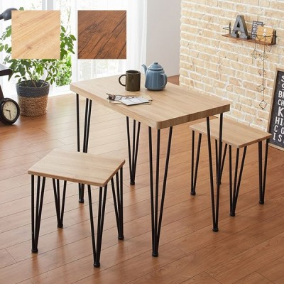ダイニング 3点 セット 組立式 テーブルサイズ 幅80x奥行50x高さ72cm クロシオ