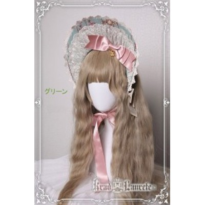 姫ロリ 35755 bb帽 リボン ロリータ クラロリ 甘ロリ ボンネット Krad レース 美女と野獣 ヘッドドレス Lanrete