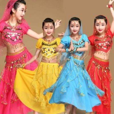 ベリーダンス衣装 インドダンス キッズ 子供 4色 セット チョリ 組み合わせ自由 コスチューム hy3319
