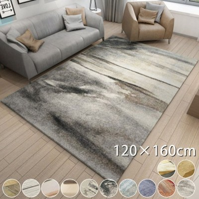 ラグ カーペット 夏用 絨毯 ラグマット 120cmx160cm おしゃれ ふわふわ 滑り止め リビングマット