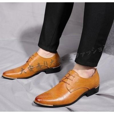 メンズスリッポンローファービジネスシューズカジュアルシューズ革革靴定番紳士靴