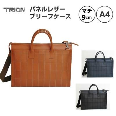 ビジネスバッグ ショルダーバッグ ブリーフケース 2WAY 本革 TRION トライオン A4 ブラック ネイビー タン パネルレザー バッグ カジュアル 鞄 TRION BP103
