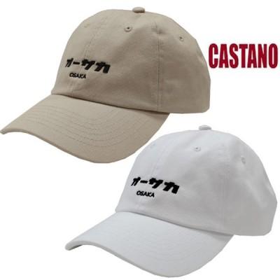 CASTANO カスターノ SOUVENIR キャップ オーサカ