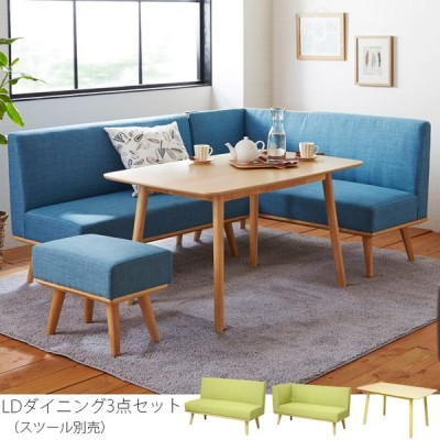 LDダイニングテーブル 3点セット スツール別売 4人用 4人 テーブル ソファ セット ダイニング セット 食卓  おしゃれ 天然木 リビング ブルー グリーン 新生活