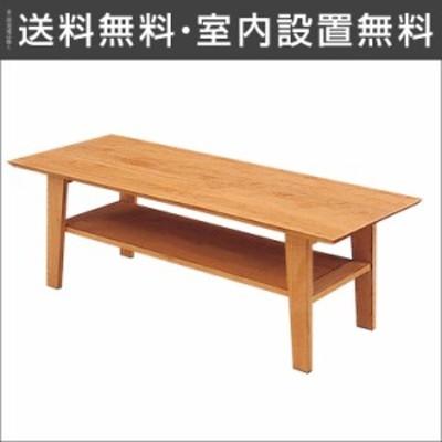テーブル 座卓 完成品 木製 センターテーブル 国内生産 こだわりのテーブル ティアラ 120cm ナチュラル オイル仕上げ カフェテーブル