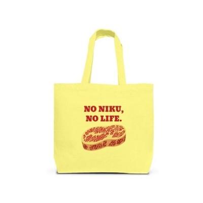 NO NIKU, NO LIFE.