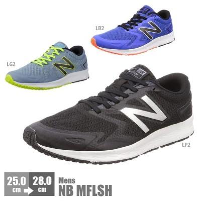 ニューバランス New Balance ランニング シューズ 靴 MFLSH メンズ スニーカー 軽量 LB2 LG2 LP2