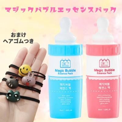 【マジックバブルエッセンスパック 2本 + ヘアゴムセット 】2選べる ピンク ブルー  炭酸パック 韓国コスメ 泡パック 美容パック