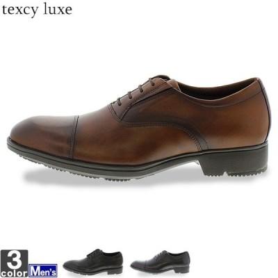 ビジネスシューズ アシックス商事 asics メンズ TU-7756 TU-7758 TU-7766 TU-7782 TU-7783 テクシーリュクス 1906 革靴 紳士靴