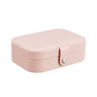 SZTulipジュエリーボックス アクセサリーケース 大容量二段 収納ケース レディース小物入れ宝石箱 旅行 携帯用 (ピンク)