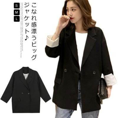 [ブラック]ジャケット ビッグシルエット ビッグジャケット レディース ライトアウター ダブルボタン スーツ 春夏 長袖 きれいめ オフィス 女子