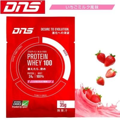 プロテインホエイ100 35g×10袋 いちごミルク風味 【箱なしメール便対応可】 DNS