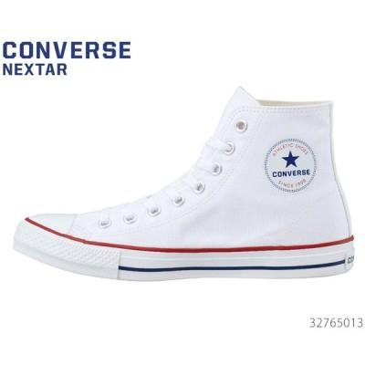 コンバース ネクスター CONVERSE NEXTAR NEXTAR110 HI 32765013 ハイカット スニーカー 正規品 新品 ユニセックス