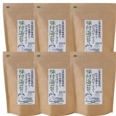 有明海産無添加味付け海苔(8切 64枚入×6袋)