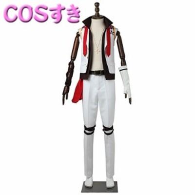 アイドリッシュセブン 七瀬陸 ななせ りく 風 コスプレ衣装 コスチューム cosplay ハロウイン パーティー 変装 仮装