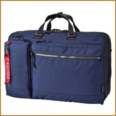 (送料無料)撥水 ディオ3WAYハンガービジネスバッグ ネイビー 45028 ▼スーツを収納できるガーメント機能付3WAYビジネスバッグ