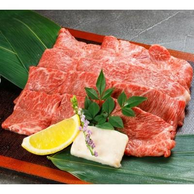 父の日 能登牛 牛肉 極上 A5 プレミアム モモ 焼き肉 用 300g 冷蔵 グルメ ギフト 内祝 贈答 景品 お取り寄せ