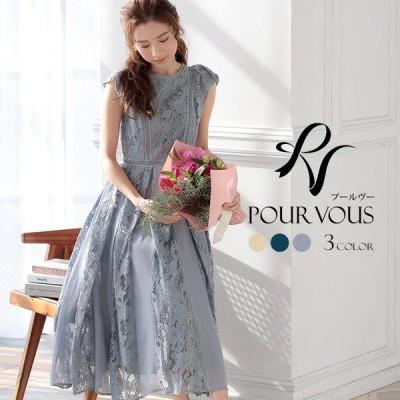 ワンピース 結婚式 パーティードレス フォーマルドレス ドレス お呼ばれ フォーマル 大きいサイズ 服装 大人 服 ミセス 他と被らない 上品 20代30代