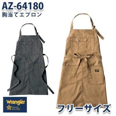 AZ-64180 Wrangler 胸当てエプロン ラングラーAITOZアイトス AO1