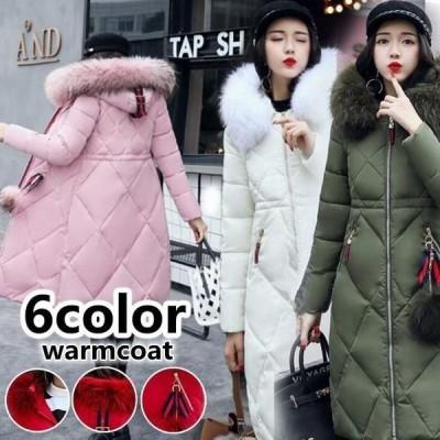 【セール】コート 中綿 レディース レディース SI ダウン ファーフード ロングコート アウター Aライン 防寒 暖かい キルティングコート