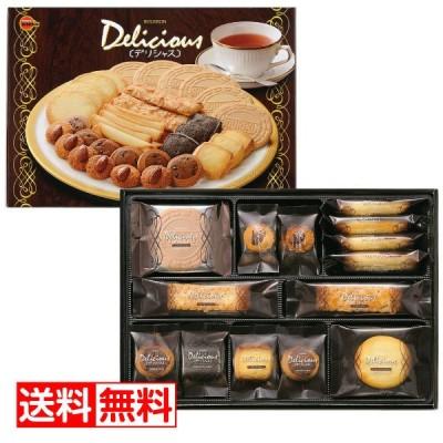 ブルボン デリシャス DS-15【送料無料】 スイーツ 菓子 お土産 プレゼント 贈り物