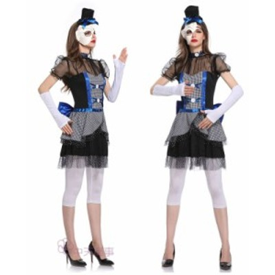 cosplay衣装 コスチューム コスプレ 仮装  レディース 大人用 ハロウィン ホラー バンパイア ゲーム パーティー 変装