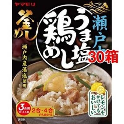 ヤマモリ 瀬戸内うま塩鶏めし (180g*30箱セット)