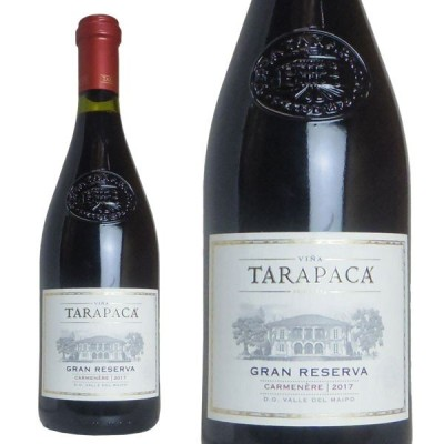 タラパカ  グラン・レゼルバ  カルメネール  2017年  750ml  (チリ  赤ワイン)  家飲み  巣ごもり  応援  stay  home