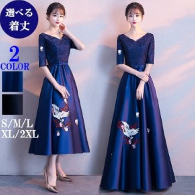 【2カラー・5サイズ】ロングドレス パーティー 黒 ブルー 演奏会 袖付き ロングドレス ワンピース 大人 フォーマルドレス 結婚式