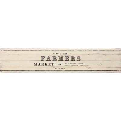 ベストコ さらっと拭ける ぷにぷにキッチンマット 45×220cm ファーマーズマーケット ホワイト〔代引不可〕
